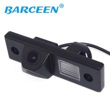 Бесплатная доставка CCD Автомобильная камера заднего вида для Chevrolet LOVA/Aveo/Lacetti/Captiva/Cruze/Epica /Matis/HHR продвижение завод