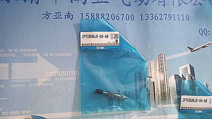 SMC pneumatic actuator Vacuum Chuck Plastic Suction Cup ZPT06UNJ6-04-A8  smc pneumatic actuator vacuum chuck plastic suction cup zpt06unkj06 b5 a8