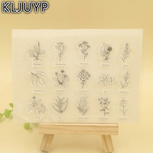 KLJUYP 1 sheet DIY Beauty Plants Transparent Clear Silicone Stamp/Seal for DIY scrapbooking/photo album Decorative clear stamp