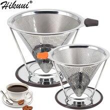 Двухслойный фильтр для кофе, 304 нержавеющая сталь, держатель для капельного кофе, корзина для воронки, многоразовые фильтры для кофе и подставка, фильтр для кофе