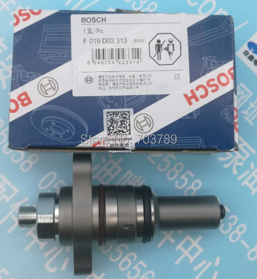 high quality original CP2.2 pump plunger assembly F019003313 for BOSCH, common rail pump part