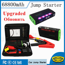 68800mAh Car Jump Starter Portable Lighter 4USB Power Bank Car Charger For Car font b Battery