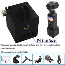 Ручной карданный расширительный штатив держатель Головка крепление 1/4 винт адаптер кронштейн камеры для DJI Osmo Карманный