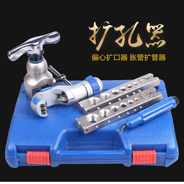 Flaring expander WK-806FT air conditioning brass reamer 6-19mm 1/4-3/4 inch air conditioner copper pipe reamer tube flaring tool the vertical and horizontal tool ct 195a inch tube expander expander tube flaring tool of air conditioning