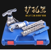 Flaring expander WK-806FT air conditioning brass reamer 6-19mm 1/4-3/4 inch air conditioner copper pipe reamer tube flaring   tool