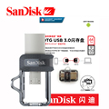 Original sandisk usb flash de 64 gb pendrive usb flash drive usb otg 64 GB Extrema alta velocidade 150 M/S SDDD3 USB3.0 OTG Dupla Caneta Drives