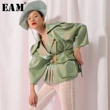 [Eem] 2021 yeni bahar yaka büyük omuz uzun kollu yeşil bel bandaj cep gevşek ceket kadın moda gelgit JH582