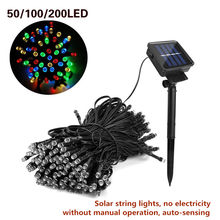Solar Powered LED String Outdoor RGB Fairy Solar light Night Sensor Garden Patio Lawn Yard Christmas Decoration lamp Waterproof(China)