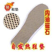 Genuine Tourmaline Self Heating Insole Socks Foot Foot Magnetic Magnet Warm Feet Cool Connotation Cold Feet Cold Feet brenda novak cold feet