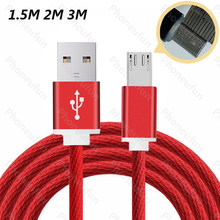 1.5/2/3 Meter 10mm Long Micro USB Plug Cable for Blackview bv5000 for Cubot Kingkong for Oukitel K8000 K3 C12 pro 1.5m/2m/3m(China)