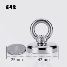 1pcs D42mm Super Powerful Neodymium Magnets Free Shipping Hook Salvage Magnet River Fishing Pot with Ring Search