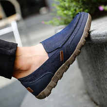 Drop Shipping Men Casual Shoes Canvas Loafers Big Size 38-48 Slip On Hot Sale New 2018 Men's Flat Shoes for Male Footwear