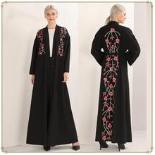 74a7783bc معرض abaya beautiful بسعر الجملة - اشتري قطع abaya beautiful بسعر رخيص على  Aliexpress.com
