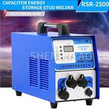 RSR-2500 Настольный конденсатор для хранения энергии сварочный аппарат для сварки болтов сигнальный аппарат сварочный аппарат 220 В