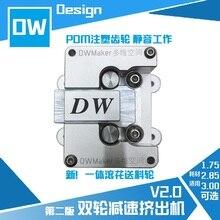 Funssor 1.75/3 мм 3D принтер Ultimaker2 + все металлы боуден экструдера комплект дистанционного замедление колеса экструдер вторая версия