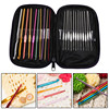 22Pcs/Set Multi-colour Aluminum Crochet Hooks Needles Knit Weave Needle Kits Embroidery Work Craft Yarn Sewing Tools