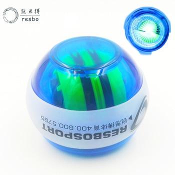 Resbo 30lbs led power wrist ball gyroscope autostart force spinning ball gym arm hand exerciser gyro.jpg 350x350