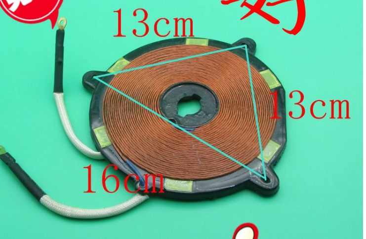 Copper Induction Cooker heating coil/Induction heating plate copper coil reels small stove parts/13cmx13cmx16cm rice cooker parts paul heating plate 900w thick aluminum heating plate