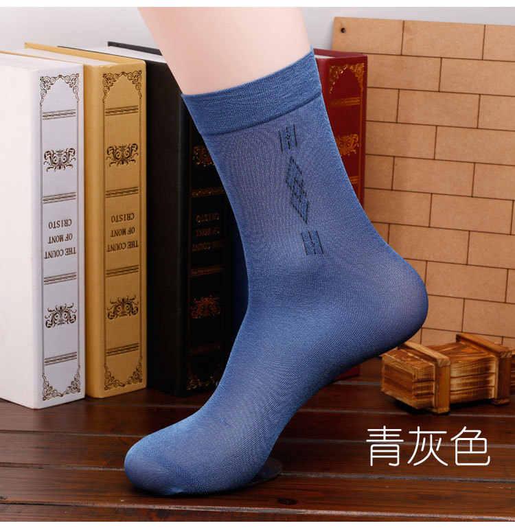 1 ペア品質男性薄手のシルク靴下透明セクシーな男性ドレススーツフォーマルナイロンショートソックス 7 色