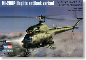 Hobby Boss model 87244 1/72 Mi-2URP Hoplite antitank variant plastic model kit