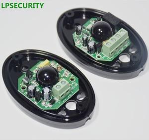 Image 4 - Lpsecurity 10 sets 방수 15 m 활성 광전 단일 빔 적외선 센서 배리어 감지기 게이트 도어 창