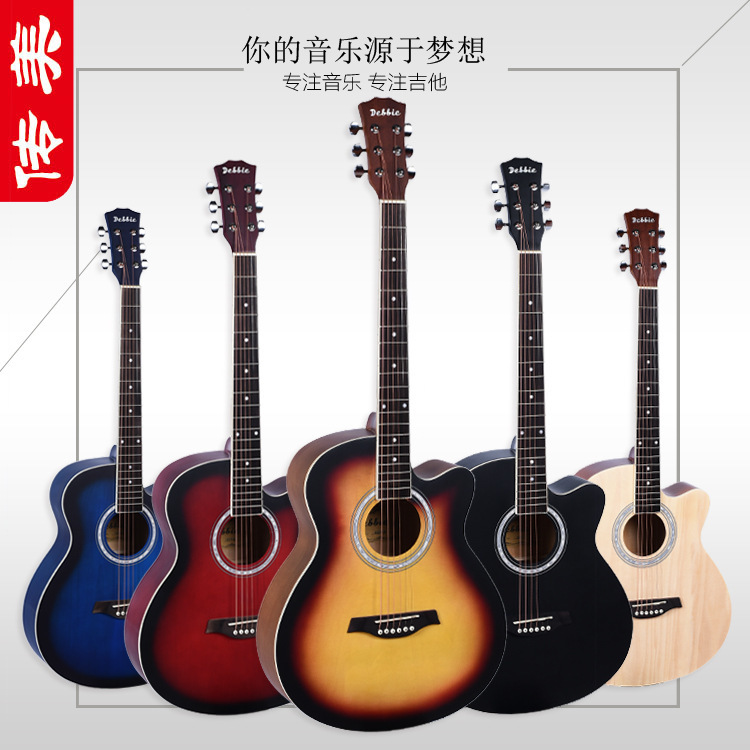 40 Inch Beginner Ballad Basswood Luck Missing Angle Practice Musical Instrument 6 string Guitar guitarra china guitare diduo 40 inch 41 acoustic guitar beginner entry student male and female instrument wound guitarra