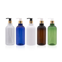 500ml Empty Refillable Shampoo Pump Plastic Bottles With Gold Collar Liquid Soap Dispenser Bottle Shower Gel Washing Container(China)