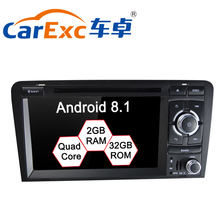 Android 8.1 Quad Core CAR DVD Player For Audi A3/S3(2003-2013) GPS Stereo Radio Navigation Multimedia Audio FM AM Radio BD2 DAB+(China)
