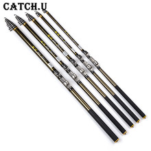 2.7-6.3M Super Hard Carbon Spinning Fishing Rod Telescopic Sea Fishing Pole Stick