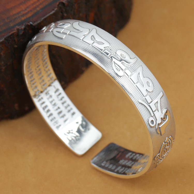 NEW Vintage 999 Silver Tibetan OM Mani Padme Hum Bangle Thai Silver OM Mantra Bangle Pure