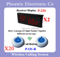 Hot Sale Restaurant Equipment Pager System Wireless Queuing Ordering System 20 Table Buzzer And 2 P