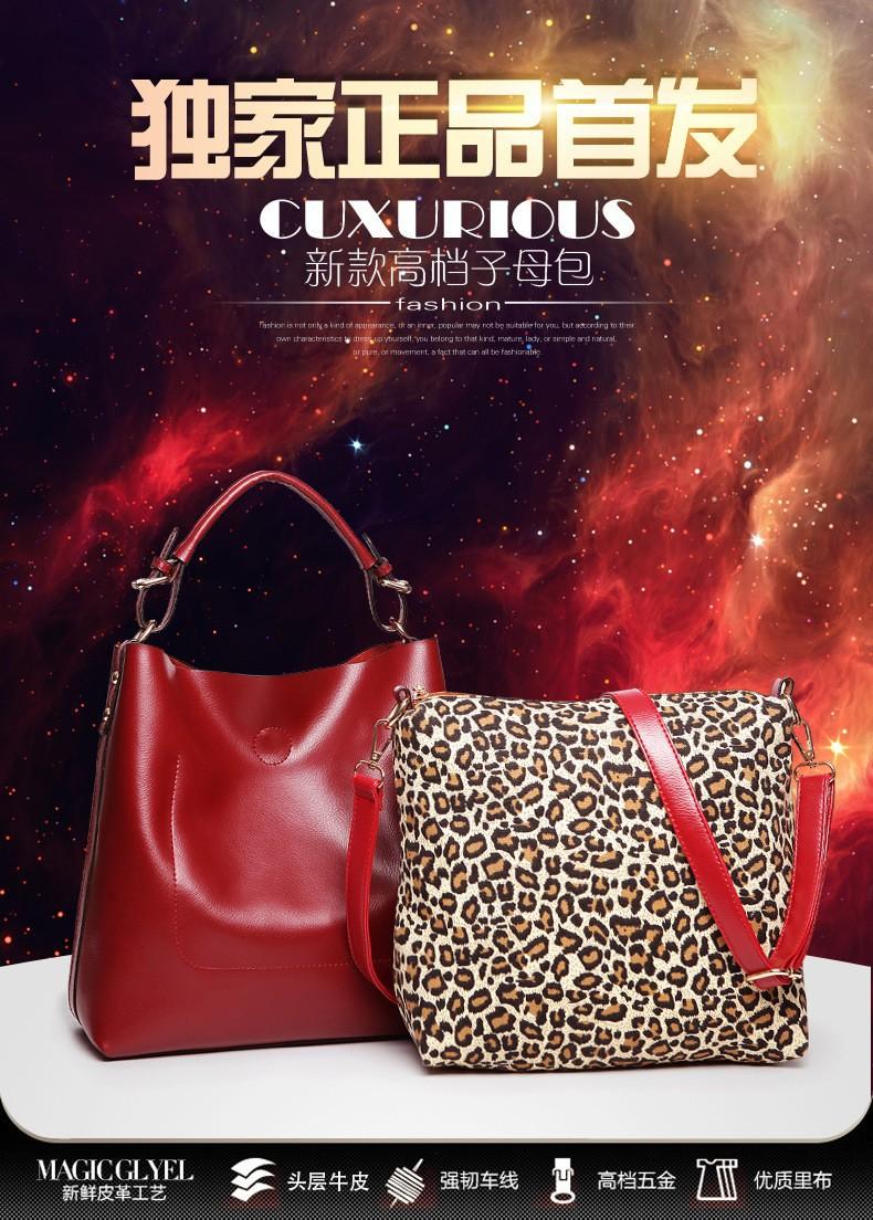 Ladies Composite Handbags Woman Fashion Pu Leather Bags Crossbody Bag For Women Fashion 2015 Designer High Quality Bags BH270 (1)