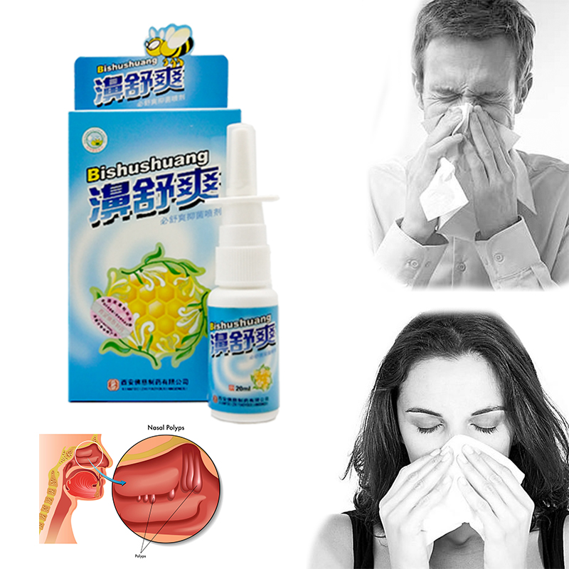 Nature Herbal Propolis Bactericidal Nasal Spray Clean The Nose Let The Nose More Comfortable