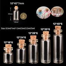 Frascos pequeños de cristal para decoración DIY, 100 ml/1ml/2ml/5ml, envases transparentes, Mini viales de masaje, adornos, tapón de corcho, ollas de albañil, 0,5 Uds.