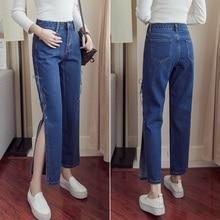 Womens Wide Leg Pants High Waist Flare Jeans New2019 Navy Blue Irregular Denim Elastic Trouse