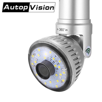 IB 175 Bulb Light LED Wireless IP Wifi FishEye CAMERA 720P Full View Mini CCTV Camera