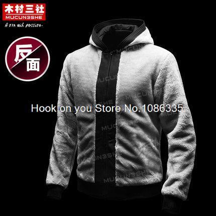 Fairy Tail Thicken Hoodies Sweatshirt