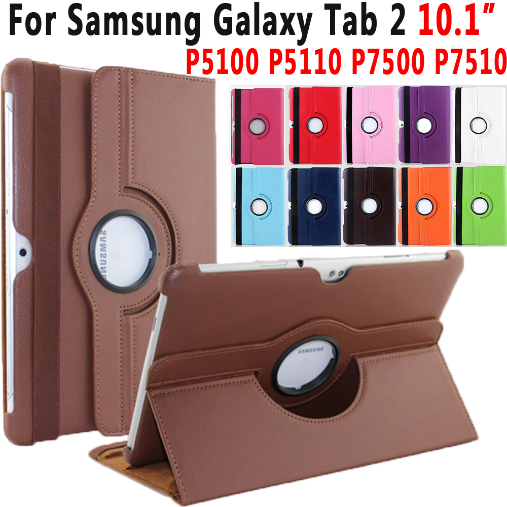 360 Degree Rotating PU Leather Smart Case Cover For Samsung Galaxy Tab 2 10.1 inch P5100 P5110 P7500 P7510 Case Coque Capa Funda