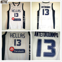 HOT Hellas Greece Team  13 Giannis Antetokounmpo Jersey Throwback  Basketball Jersey Vintage Retro Basket Shirt For Men Stitched 8172c1145