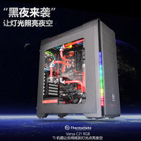 Tt night attack Chassis (4 RGB light strips/large side through/U3/simple style/support 240 water cooling)