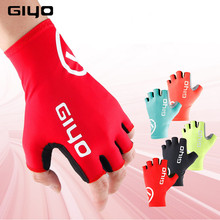 GIYO Low Wind Drag Half Finger Gloves Road Bike Anti-slip Bicycle Glove Shock Absorption Breathable Lycra Cycling Equipment