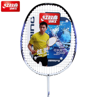 DHS Double Happiness S701 703 Aluminum Carbon One Piece Professional Badminton Racket Single
