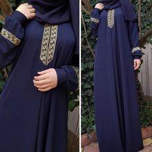 NIBESSER Autumn Women Plus Size Long Sleeve Print Abaya Jilbab Muslim Maxi  Dresses Casual Kaftan Long 8745c70d3edc