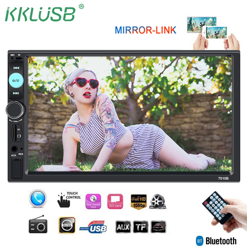 2Din Car Multimedia Player universal 2G+32G Car Radio Stereo