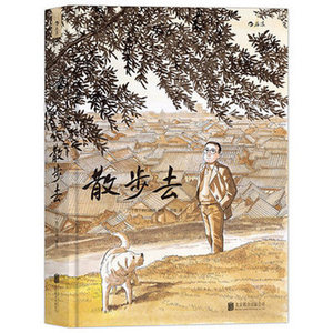 Image 1 - Japanese comic book anti stress quiet picture cartoon books  let us take a walk by Taniguchi Lang