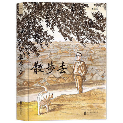 Japanese comic book anti stress quiet picture cartoon books  let us take a walk by Taniguchi Lang