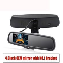 4,3 дюймов OEM Автомобильный HD монитор заднего вида, зеркало заднего вида с автоматическим изменением яркости, специальный кронштейн