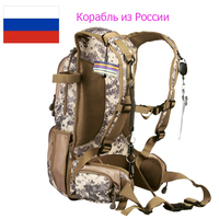Camo Fly Fishing Back Pack Outdoor Backpack Fishing Bag General Size Mutiple Pocket Hiking Hunting Russia Warehouse Clearance