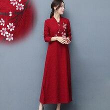 a79555e55 2018 summer modern chinese traditional dress red long qipao lace mermaid bride  wedding cheongsam vestido robe