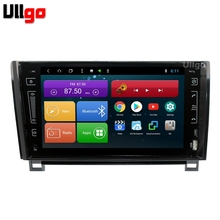 9 inch Octa Core Android 7.1 Car Head Unit for Toyota Sequoia Tundra Car Stereo GPS Navigation with BT Radio RDS Mirrorlink Wifi